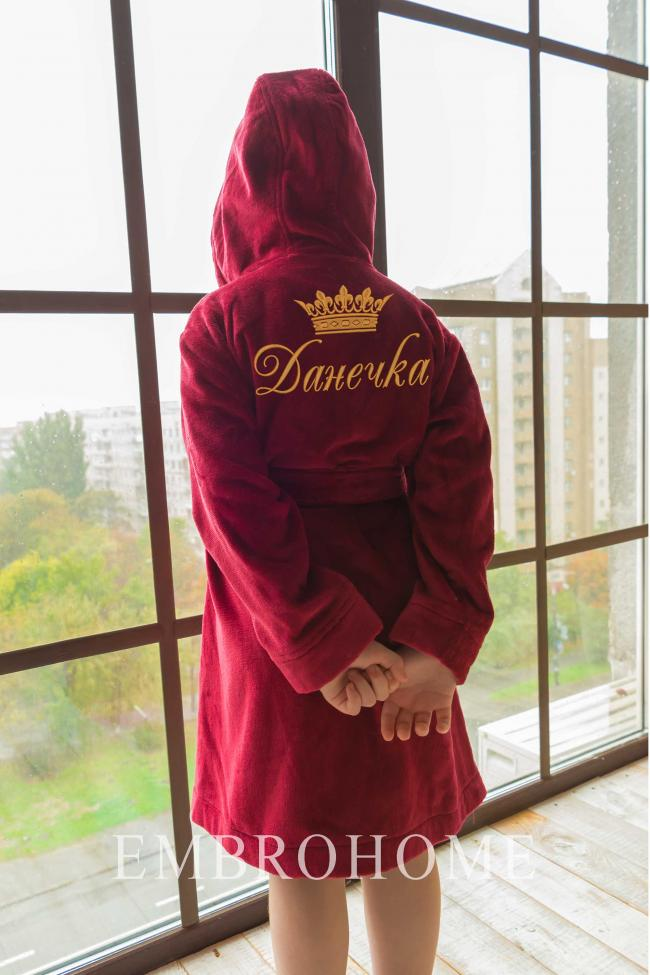 Іменний дитячий халат з вишитою короною і ім'ям