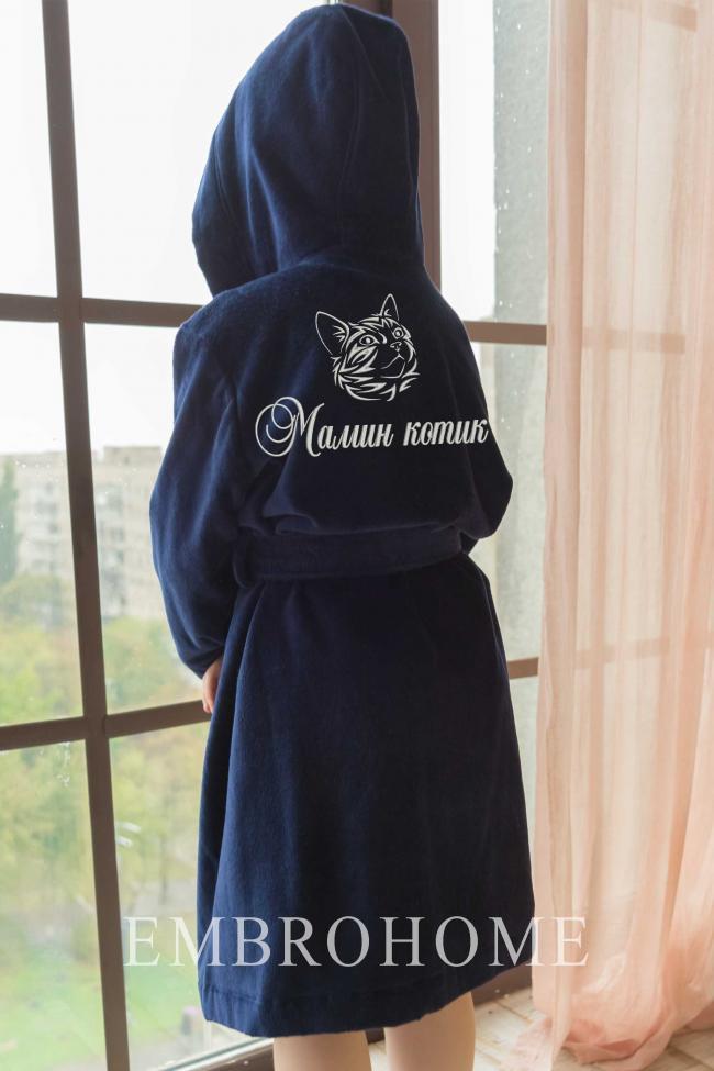 Именной детский халат для мальчика с именем от производителя ТМ Эмброхоум