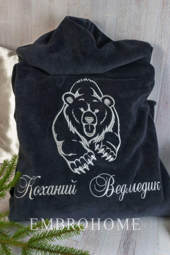 Іменний халат з індивідуальною вишивкою на замовлення