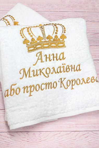 Полотенце для королевы с вышивкой