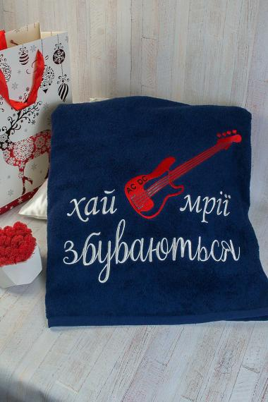 Полотенце с персональной вышивкой