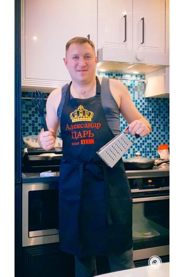 Фартук для Царя кухни