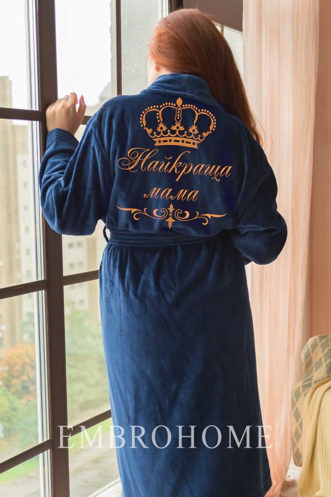 Жіночий халат з вишивкою на спині з бавовняної велюрової тканини синього кольору