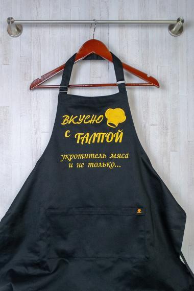 Фартук для повара с персональной надписью