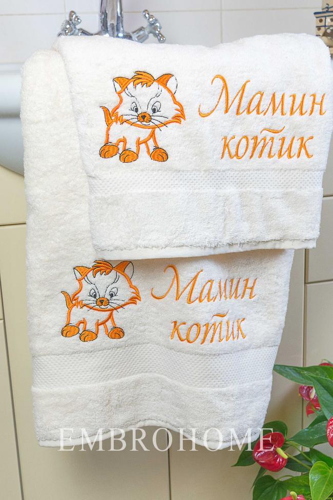 Подарочный набор именных полотенец с индивидуальной вышивкой от производителя ТМ Эмброхоум